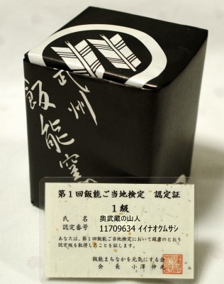 ☆IMGP0959a