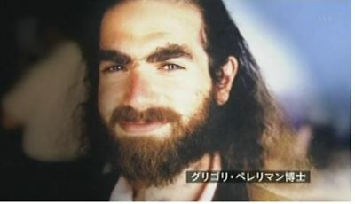 天才は髭が濃い