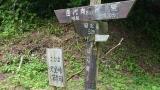 20130713高松山33