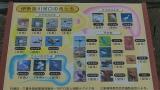 20130908伊勢67