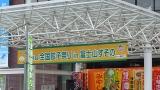 20131103裾野10