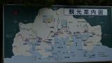 20130908伊勢86