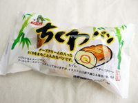 chikuwa001_m_R.jpg