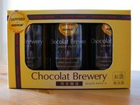 chocolate-beer-package_R.jpg