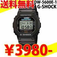 cross9_dw-5600e-1vdf2_R.jpg