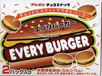 every-burger_R.jpg