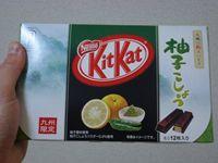 sakuraYuzuBlog_R.jpg