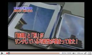 jishingumo_01.jpg