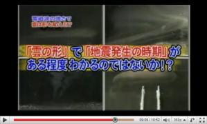 jishingumo_10.jpg
