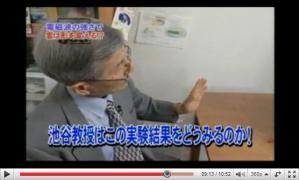 jishingumo_11.jpg