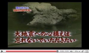 jishingumo_14.jpg