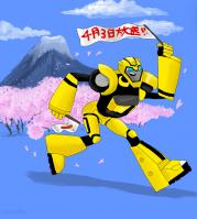 04012010-bumblebee.jpg