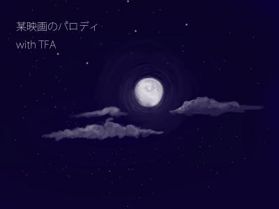 07222010_tfa_comic_01.jpg