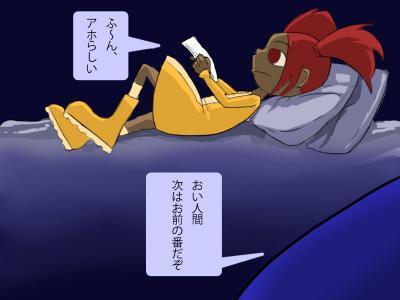 07222010_tfa_comic_03.jpg