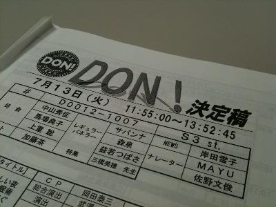 DON!1