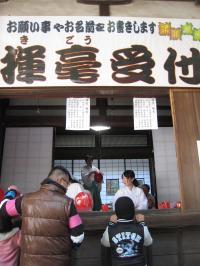 浅間神社2011③