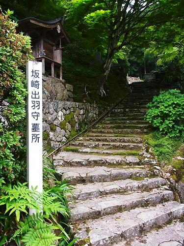 坂崎墓所入口