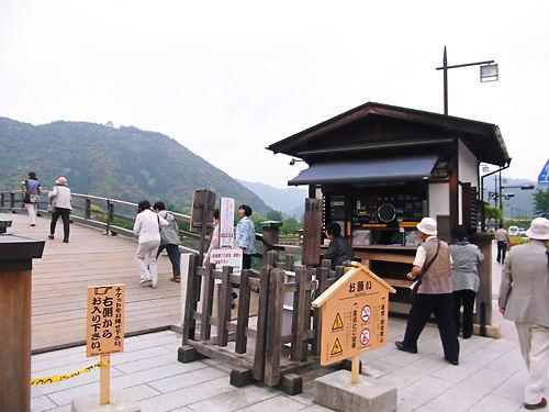 錦帯橋料金所