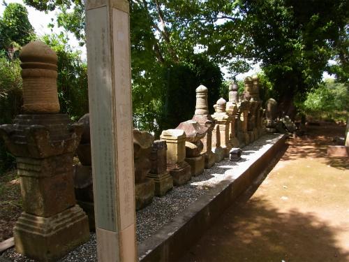 千葉家墓所