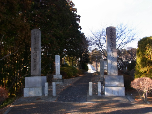 金子十郎墓所