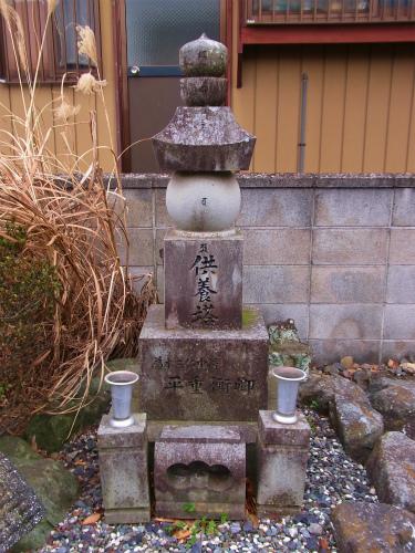 平重衡の供養塔