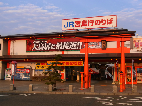 厳島神社行きフェリー乗り場