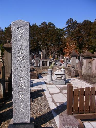 小栗家墓地