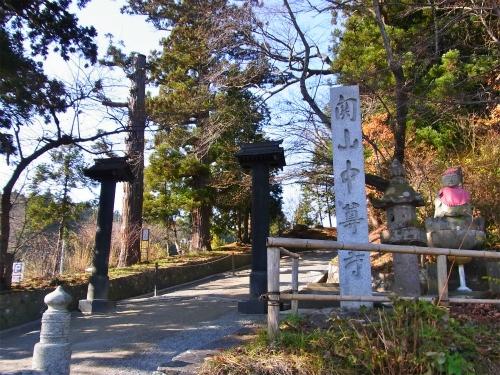 中尊寺入り口