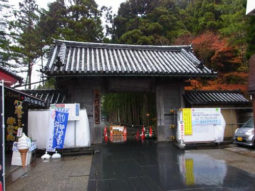 瑞巌寺何とか門
