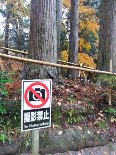 霊屋は撮影禁止