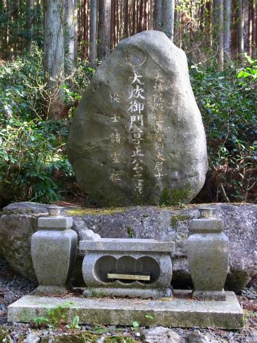 大炒尊正の墓