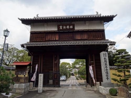 2山門 (1200x900)
