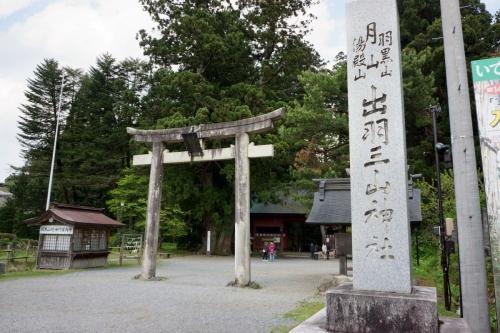 1出羽三山 (1200x800)