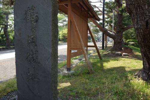 1鶴ヶ岡城址 (1200x800)
