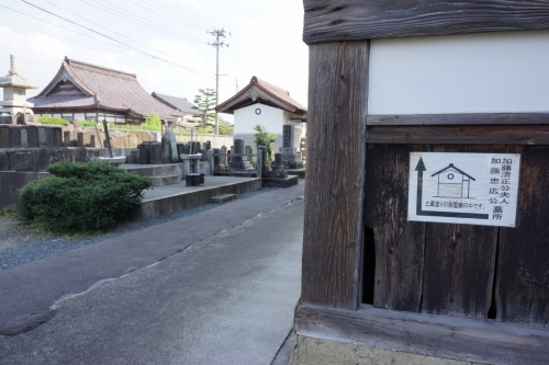 3本住寺 (1200x800)
