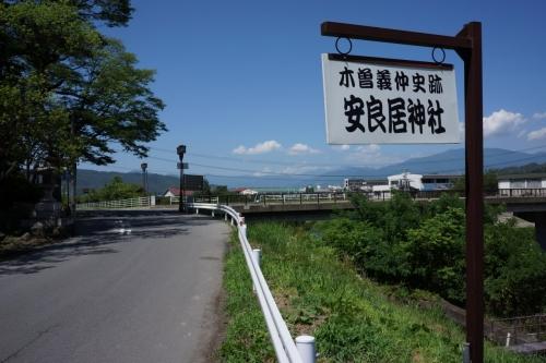 1安良居神社 (1200x800)
