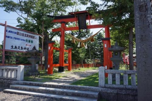 1生島足島神社 (1200x800)