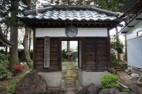 4清正入り口 (1200x800)