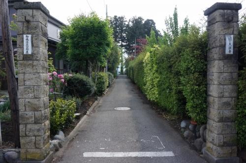 2天澤寺 (1200x800)
