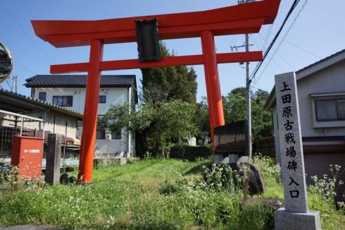 1石久摩神社 (1200x800)