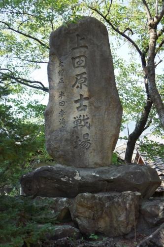 3古戦場碑 (800x1200)