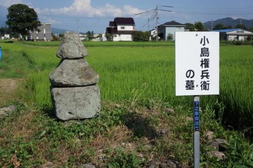 6小島の墓 (1200x800)