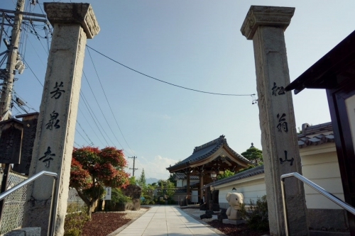 1芳泉寺 (1200x800)