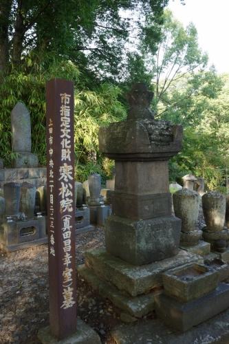 4寒松院の墓 (800x1200)