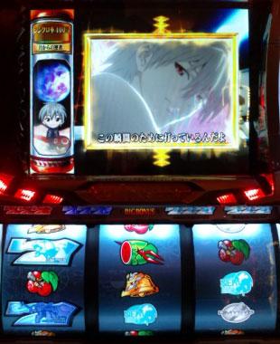 132kincube_kaworu.jpg