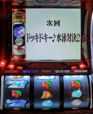 cherryp7_zikaisuieitaiketsu.jpg