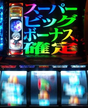 sbigkakutei_rainbow.jpg