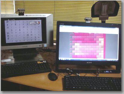 0705PC1.jpg
