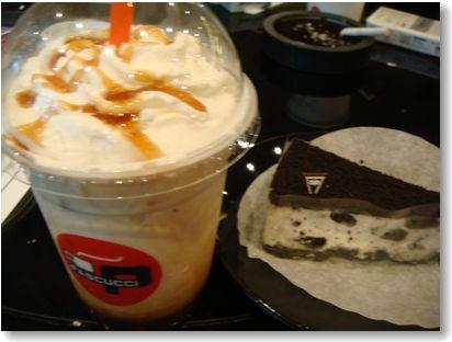 2010911caffe.jpg