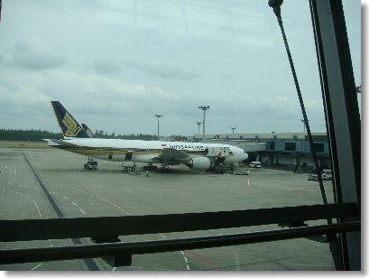 SQairplane.jpg
